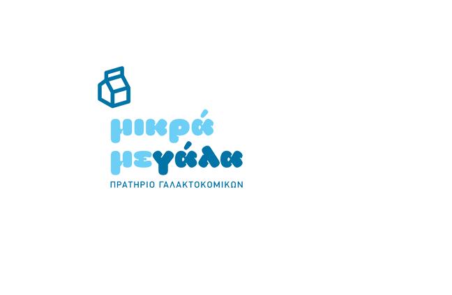 mikra-megala-logo
